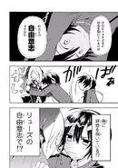 Manga Volume 02 Clock 7 031