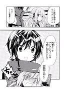 Manga Volume 05 Clock 23 006