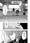 Manga Volume 07 Clock 34 002