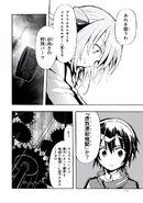 Manga Volume 02 Clock 9 007