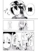 Manga Volume 02 Clock 5 011