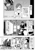 Manga Volume 07 Clock 33 008