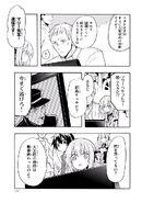 Manga Volume 02 Clock 8 034