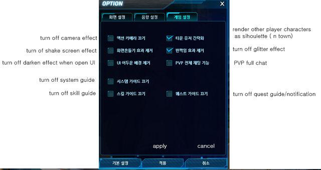 File:Misc options.jpg