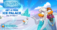 Frozen login screen