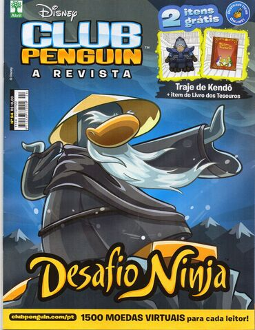 File:Card Jitsu Shadow?.jpg