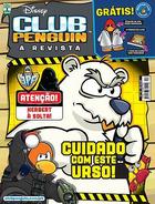 ClubPenguin A Revista 12th Edition