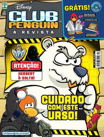 File:ClubPenguin A Revista 12th Edition.png