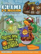 ClubPenguin A Revista 15th Edition