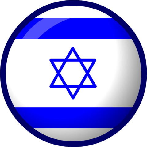 File:Israel Flag.PNG