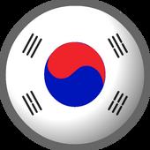 South Korea flag clothing icon ID 513