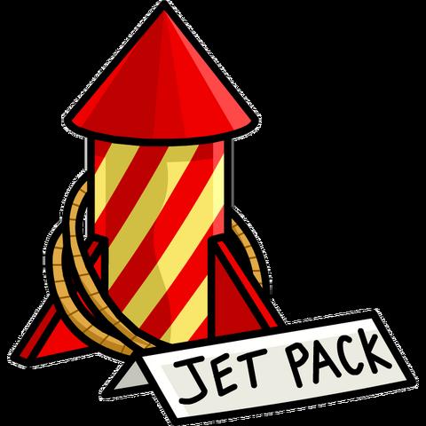 File:Old Jet Pack.png