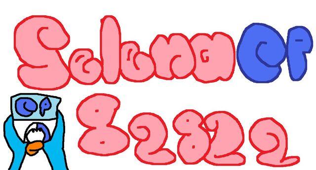File:The selena 82822 logo.jpg