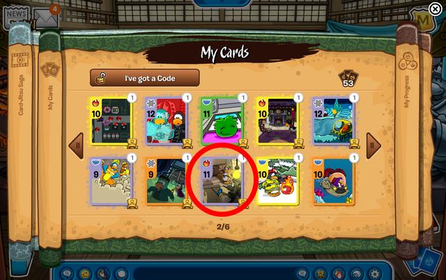 File:I haz shadow card ;o.png