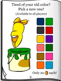 File:Colors June 2006.jpg
