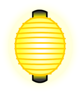 Yellow Paper Lantern sprite 002