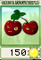 File:CherryBombSeed.png