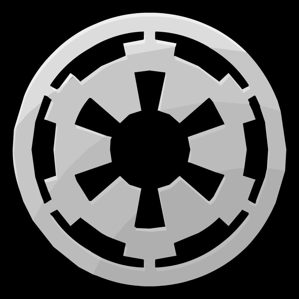 Billedresultat for empire logo png