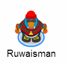 File:Ruwamin-gan.png