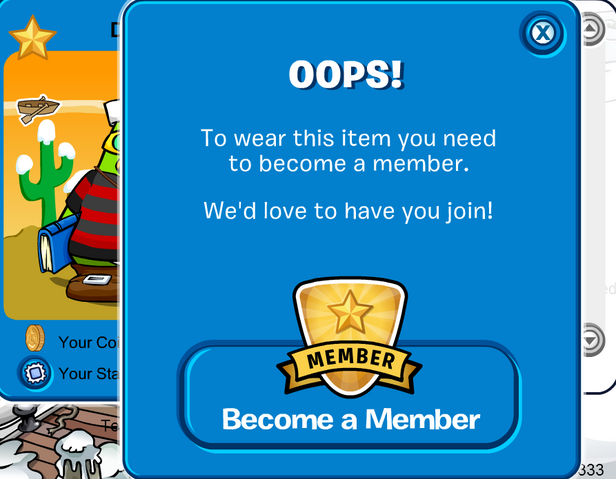 File:Members only.png