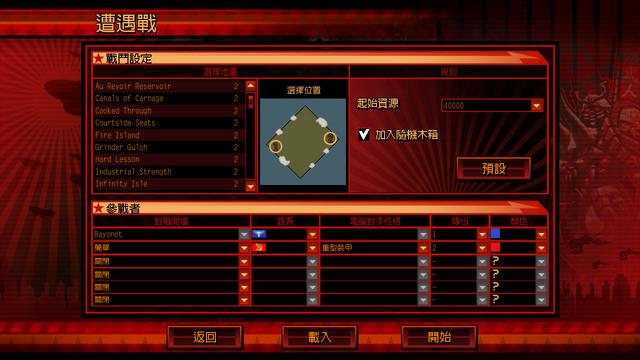 File:Uprising Skirmish Settings.png