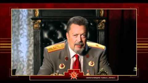 C&C Red Alert 3 - Soviets Chapter 5. Mykonos