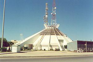 File:Sirte assembly building.jpg