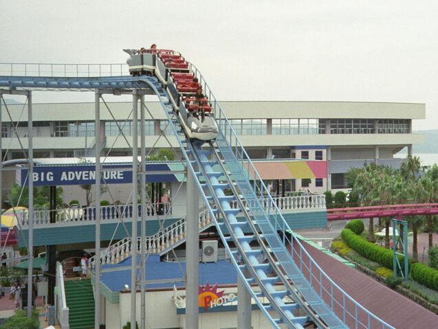 File:Orca Coaster 1.jpg