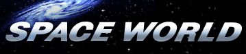 File:SpaceWorldLogoTemporary.png