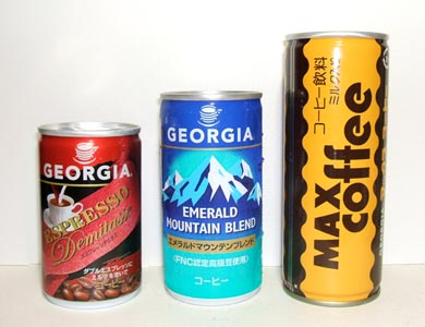 File:Canned coffee view 02.jpg