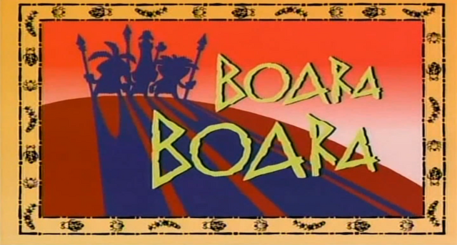 File:Boara Boara.png