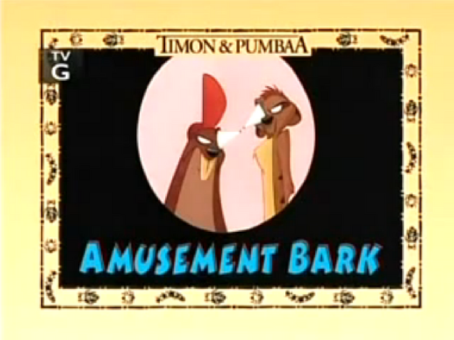 File:Amusement Bark.png