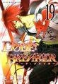 Thumbnail for version as of 14:20, September 18, 2012