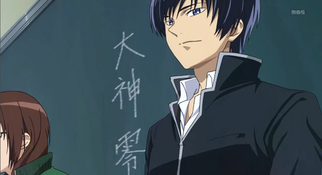 File:Ogami's name.png