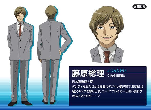 File:Fujiwara anime.jpg