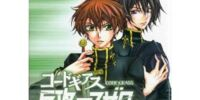 Code Geass: Suzaku of the Counterattack
