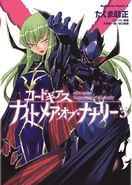 91220-49525 code geass nightmare of nunnally 03 122 61lo super