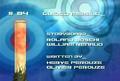 Thumbnail for version as of 22:57, September 1, 2011
