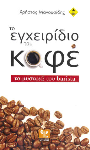 File:Book cover.jpg