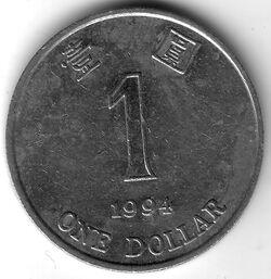 HKD 1994 1 Dollar
