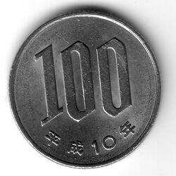 JPY 1998 100 Yen