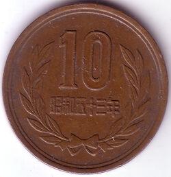 JPY 1978 10 Yen