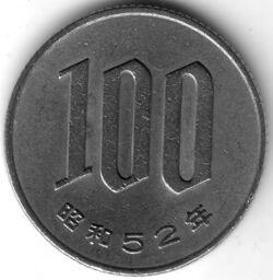 JPY 1977 100 Yen