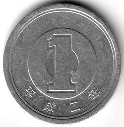 JPY 1990 1 Yen