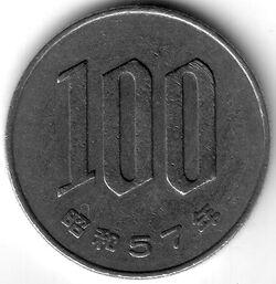 JPY 1982 100 Yen