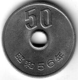 JPY 1981 50 Yen
