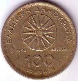 GRD 1992 100 Drachma