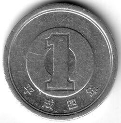 JPY 1992 1 Yen