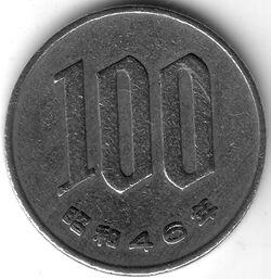 JPY 1971 100 Yen