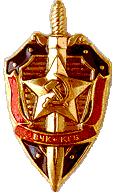 File:KGB Symbol-1-.png